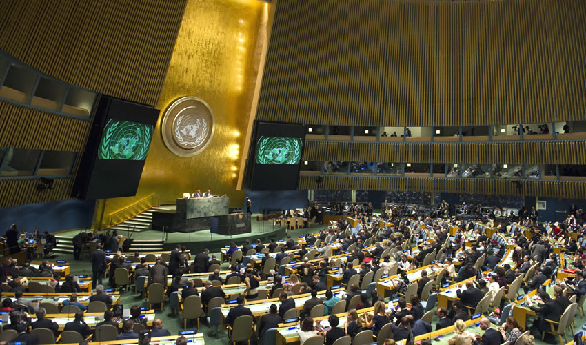 Nueva York, EU.- Asamblea de la ONU (Foto: Cortesía/ONU)