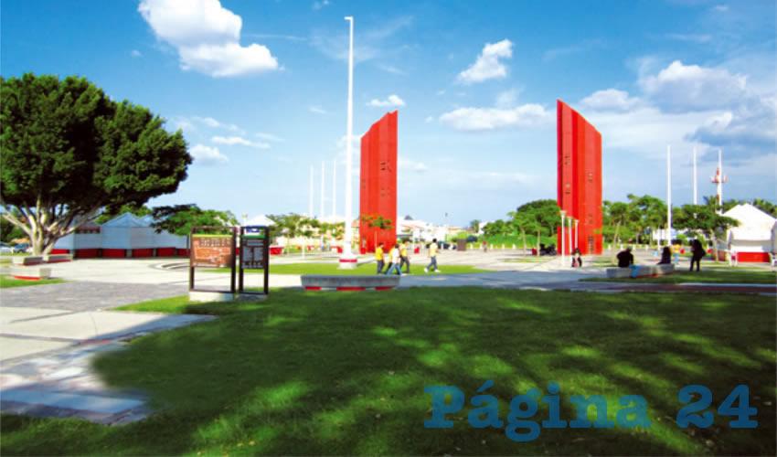 Las Reducciones del Parque Metropolitano de Guadalajara