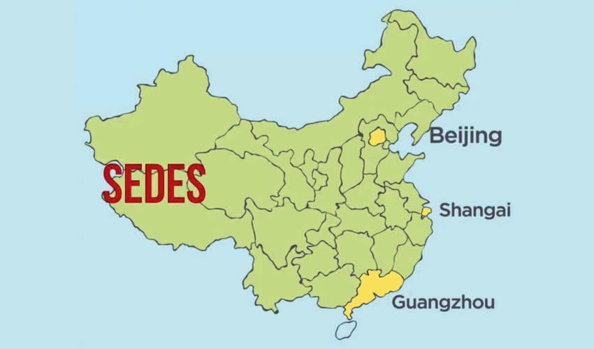 Y el Gobernador Tello ¿Ya llegó a China? ¿No ha llegado a China? Dónde anda: ¿acaso en Beijing? ¿Shangai? ¿Guangzhou?, nada sabemos de él ¿lo secuestraron? ¿Lo desaparecieron? O... ¿En un bosque, de la China, Alejandro se perdió?