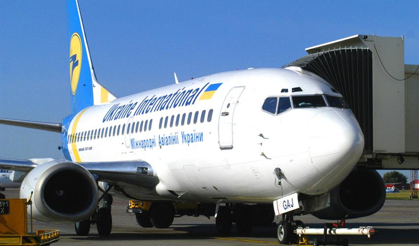Se Estrella Avión Ucraniano Después de Despegar de Teherán