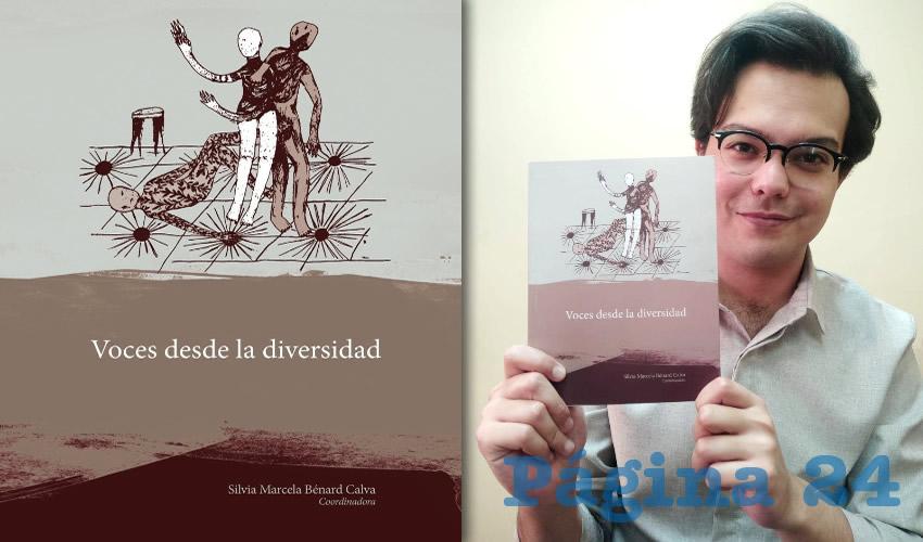 """UAA Publica el Libro """"Voces Desde la Diversidad"""" Como  un Resultado del Seminario de Autoetnografía Vocativa"""